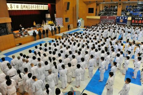 第1回清洲城信長杯争奪空手道大会