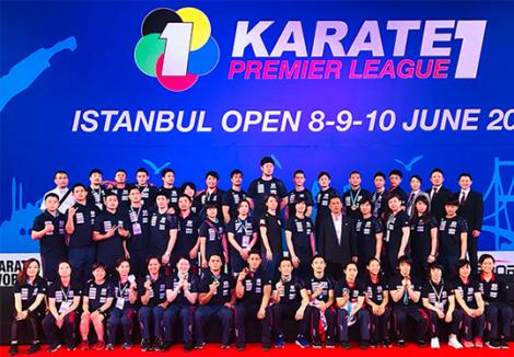 KARATE1プレミアリーグ2018イスタンブール大会