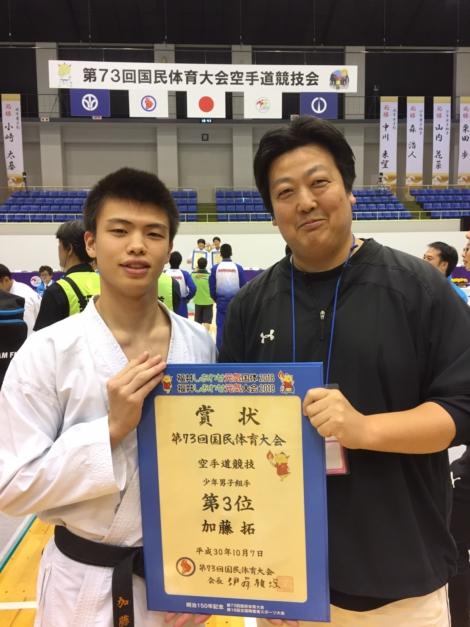 「福井しあわせ元気国体2018」