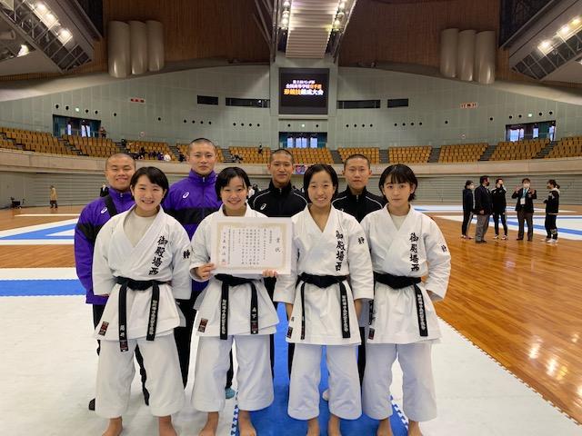 第2回パンダ杯全国高等学校空手道形競技錬成大会
